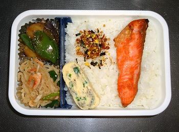 Lunch_Box-1.JPG