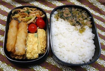 Lunch_Box-11.JPG