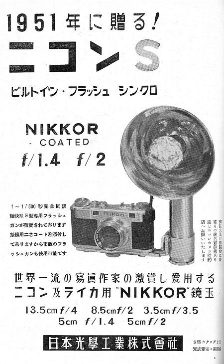 Niko_S_PR.jpg