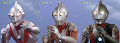 Ultra Man 3 Faces.jpg