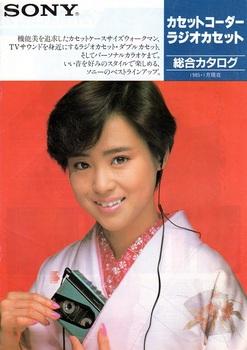 Seiko-Sony.jpg