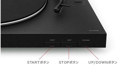 y_ps-lx310bt_one-step_full-auto-play.jpg